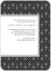 Patterned Party Invitations - Front View